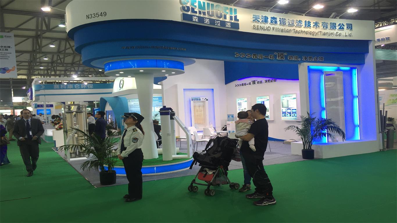 17th China ring fair2016 in shanghai