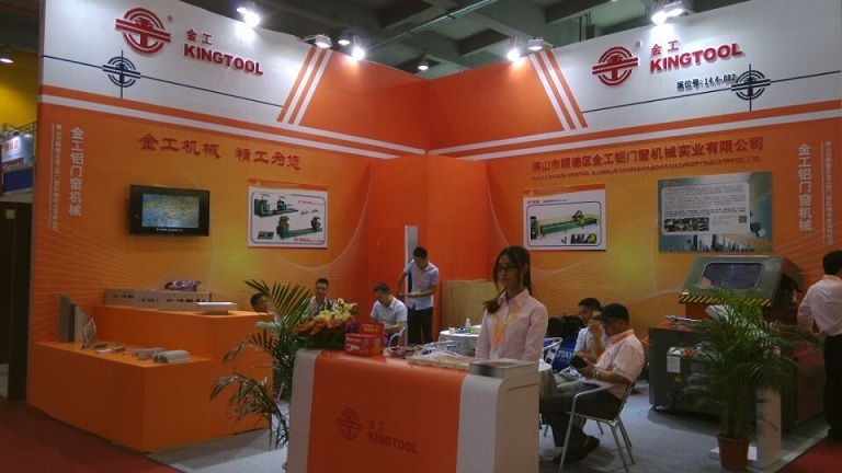 Attended The 17th China (Guangzhou) International Building Decoration Fair