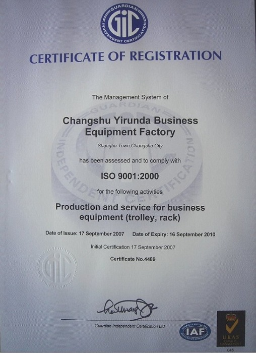 ISO9001/2000