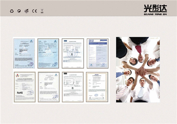 company catalogue