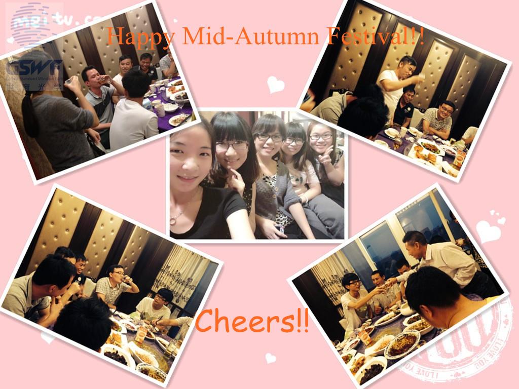 Mid-Autumn Festival Party