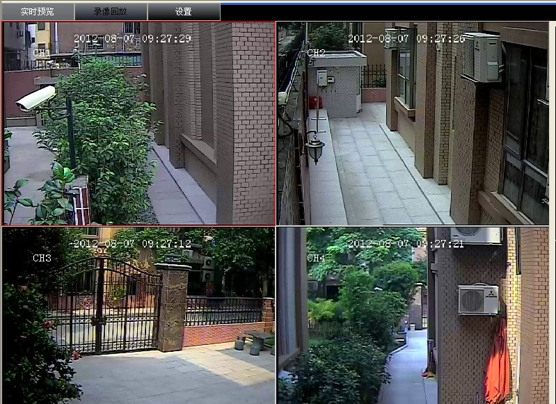 700tvl HD Camera Effect