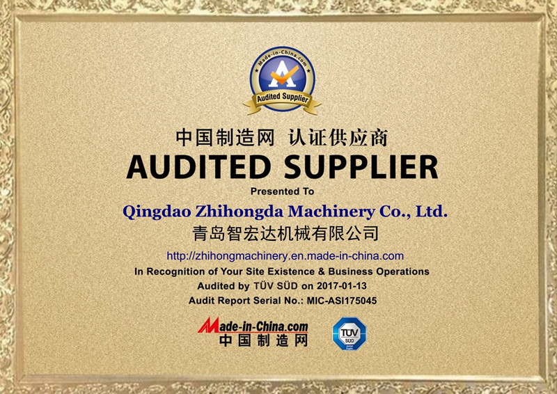 Audited Supplier Brand