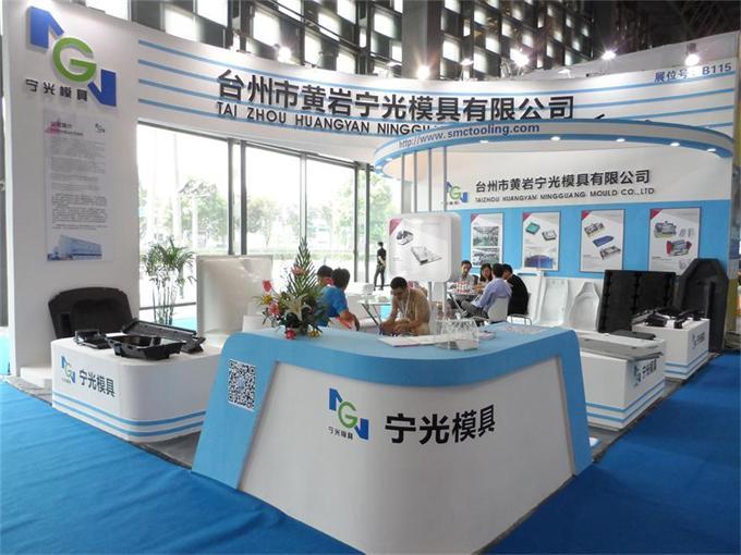 Successful China Composite Expo 2016