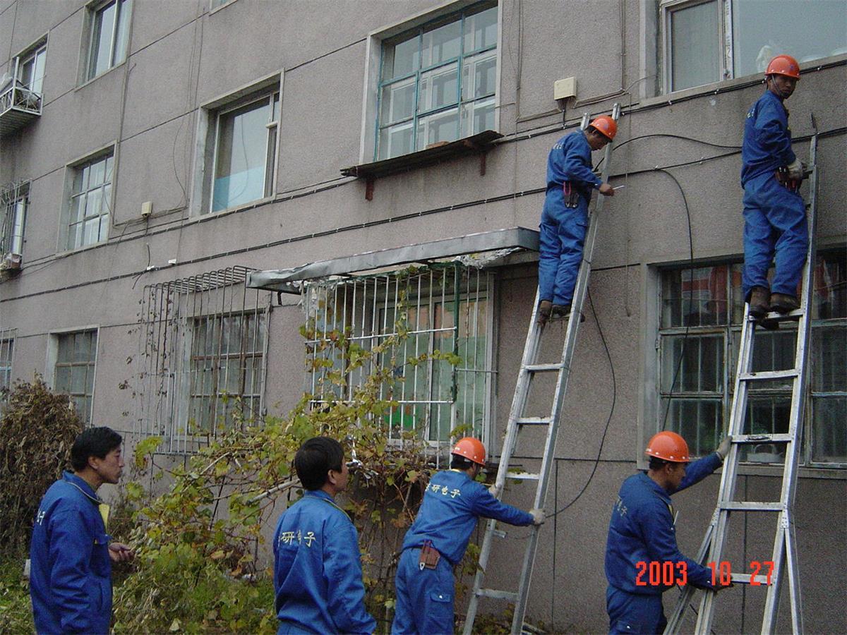 Network Construction