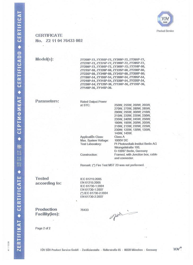 TUV certificate of polysilicon solar panel