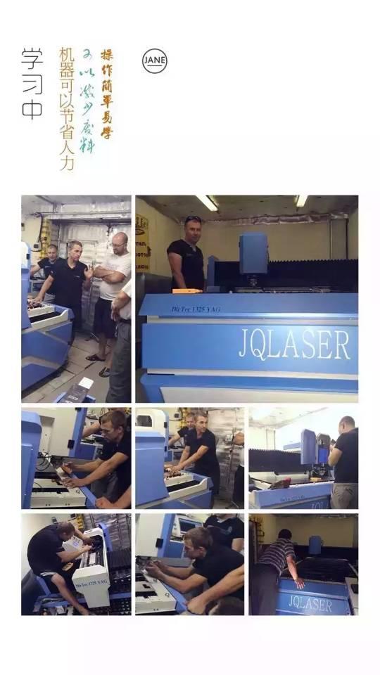 YAG 500W laser machine in Russia