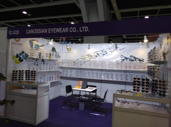 2014 HK Optical Fair