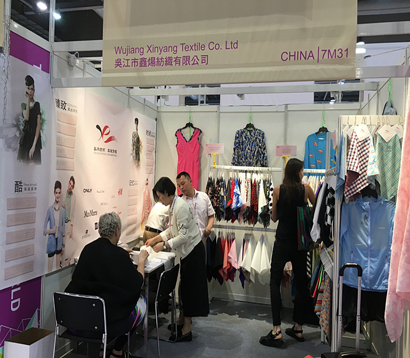 The international garment fabric sourcing fair