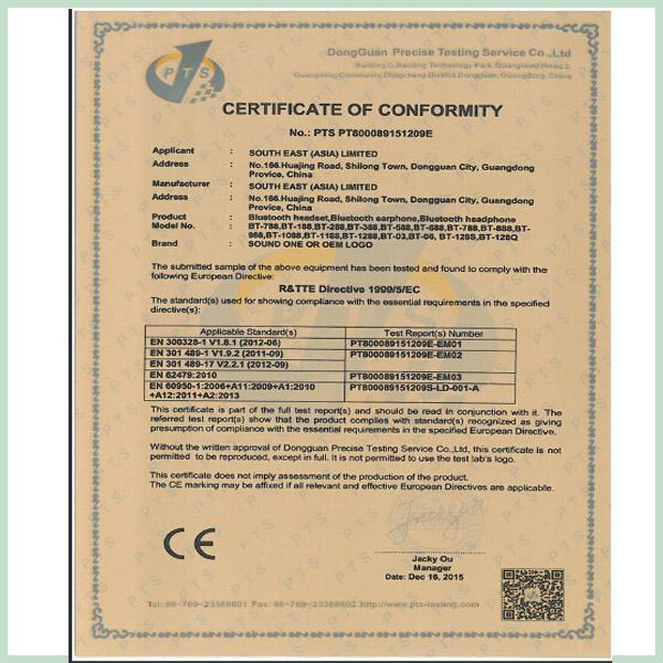 CE Certificate of Wireless Bluetooth Earphone