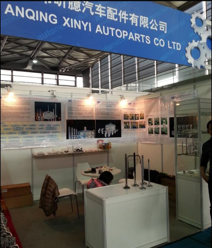 2012 Automechanika Shanghai