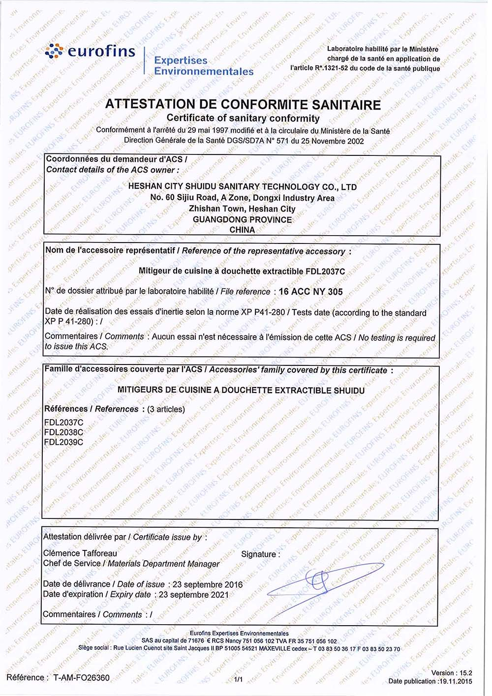 ACS certificate for faucet