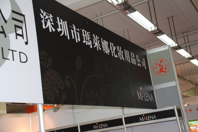 Our banner on Exhibition