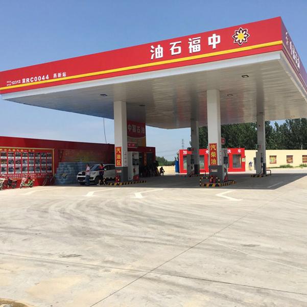 Aerosapce fuel dispenser in use 2