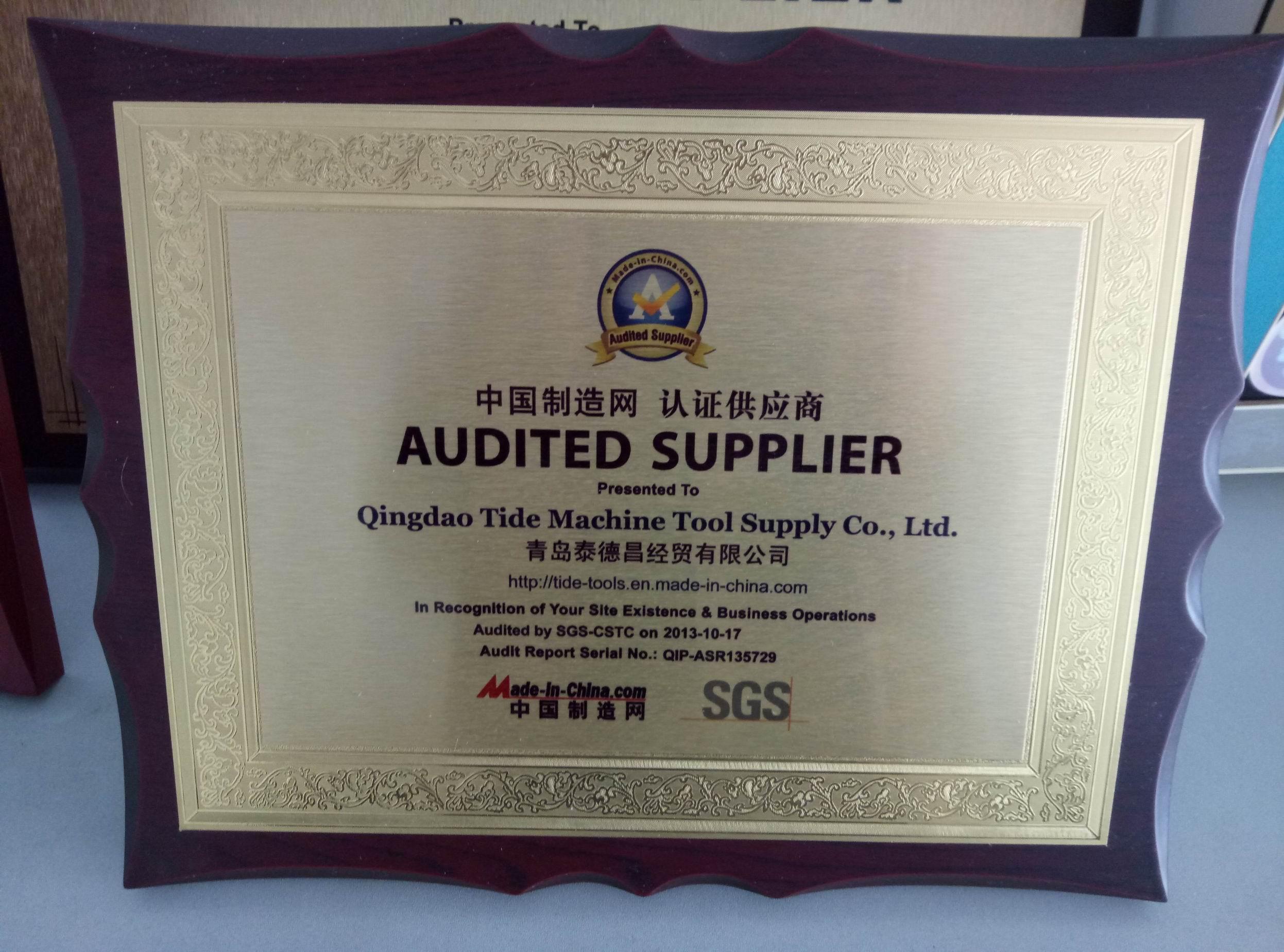 Tide Certificate