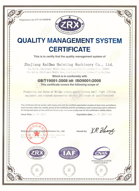 ISO9001-2008 -- Quality Management System Certificate