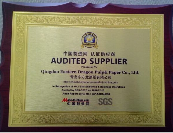 2014ASR145050-SGS board