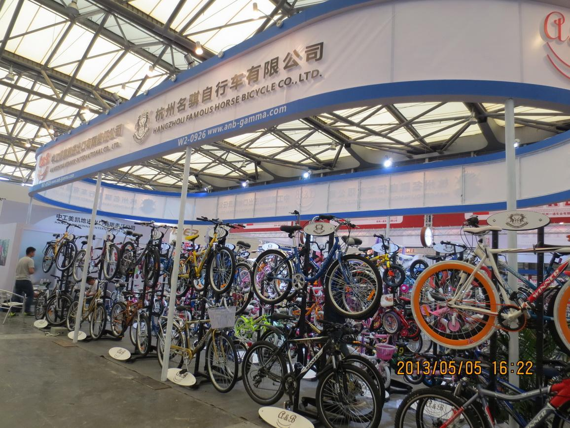 2013 shanghai bike expo