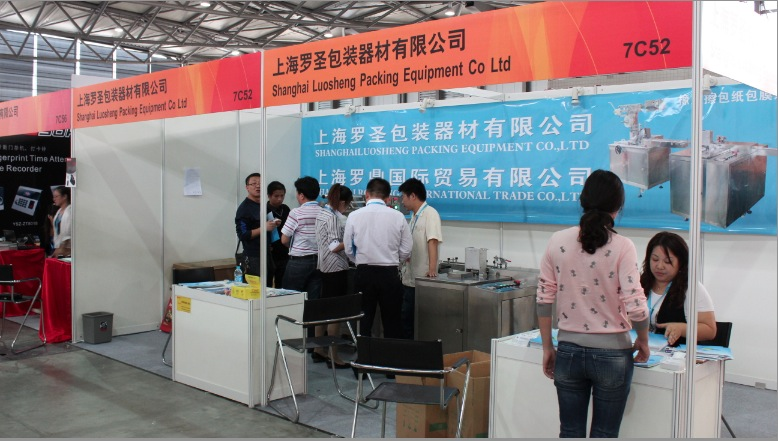 2011 China International Stationery & Office Supplies Exhibition