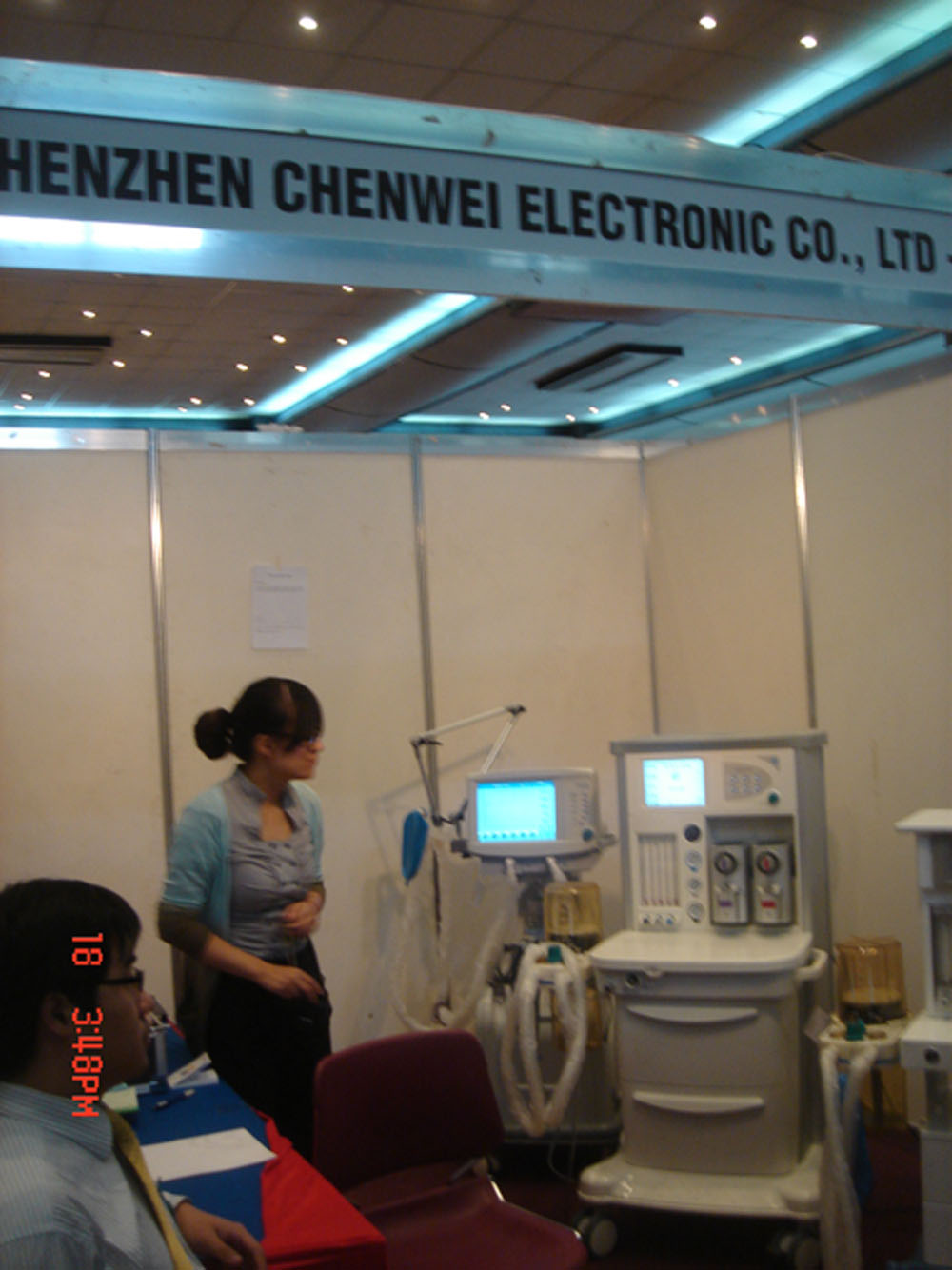 Kenya International Medical Equipment Fair