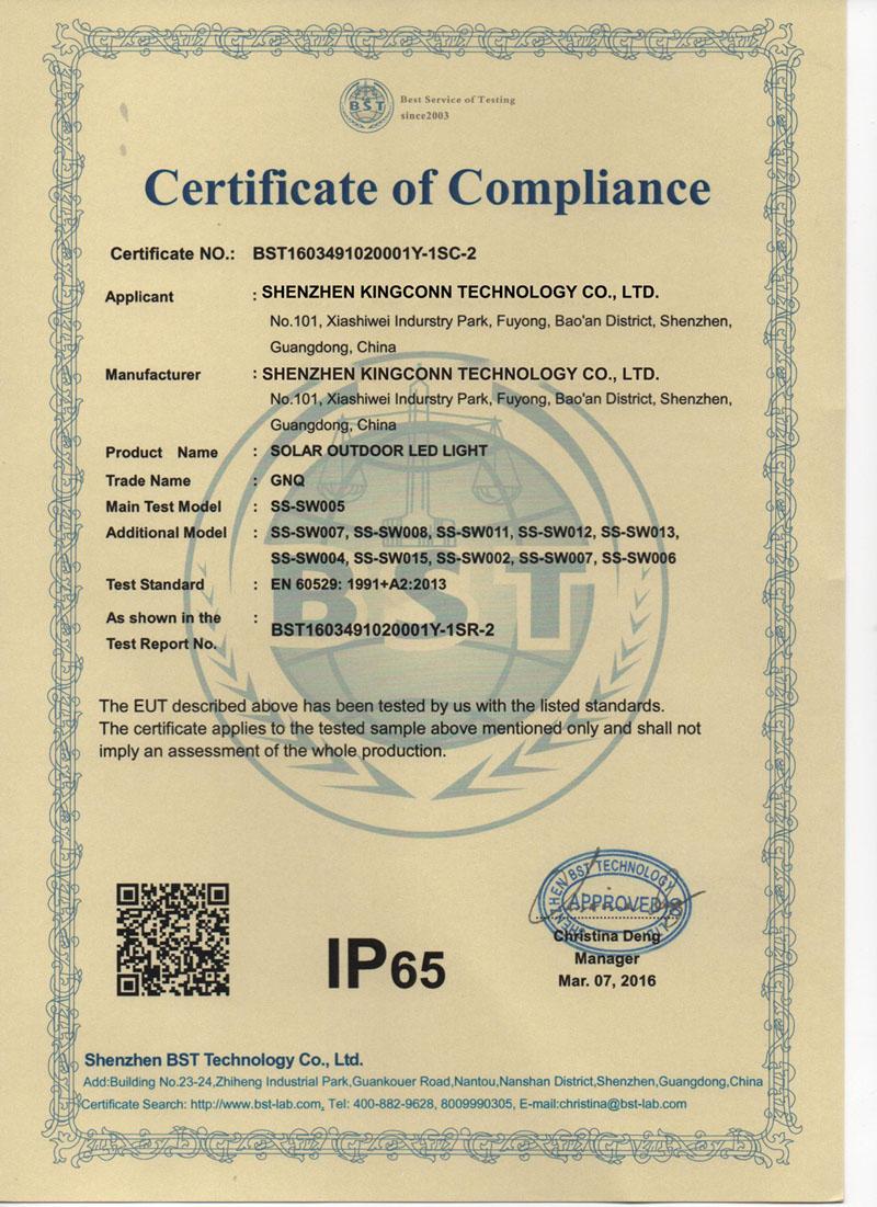 Waterproof certificate of solar light