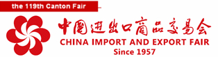 119th China Import & Export Fair (Canton Fair)