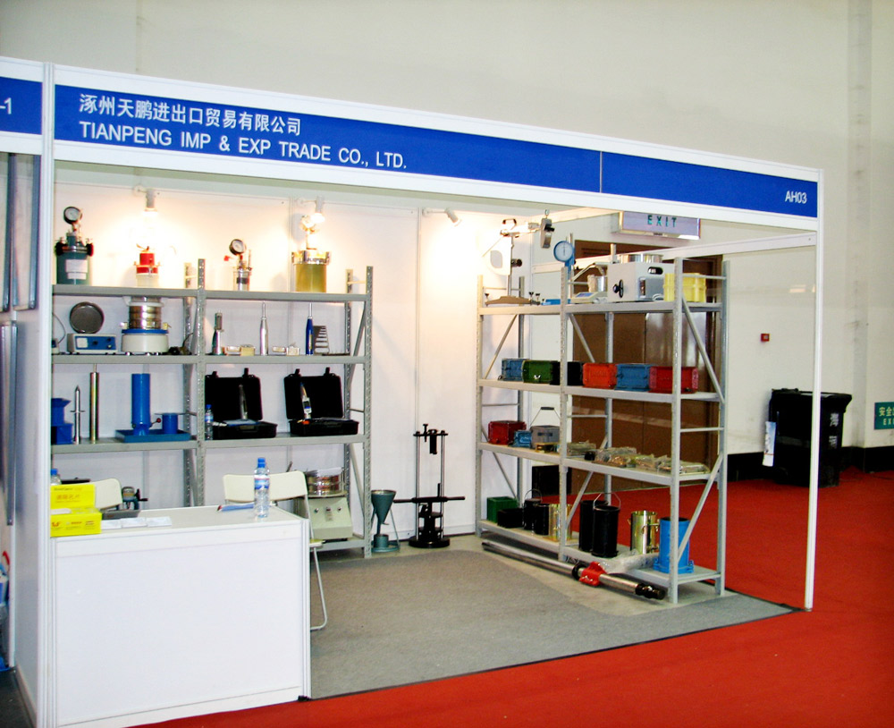 Photo of 2011 Beijing International Construction Machinery Exhibition