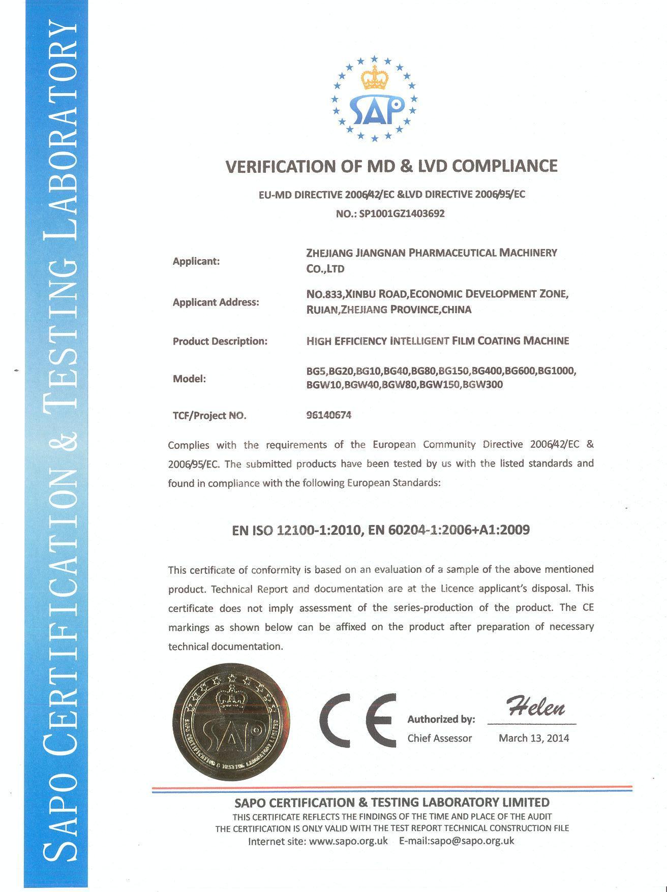 Coating machine CE certificate