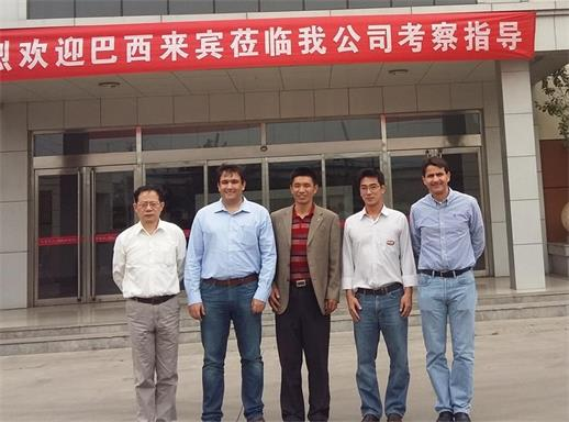 Brazil guests visit our factory