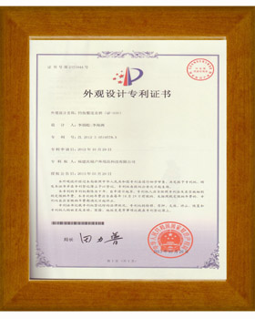 Patent of QF-930 Designs Certificate