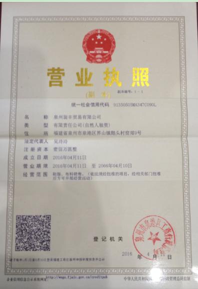 Letter of register
