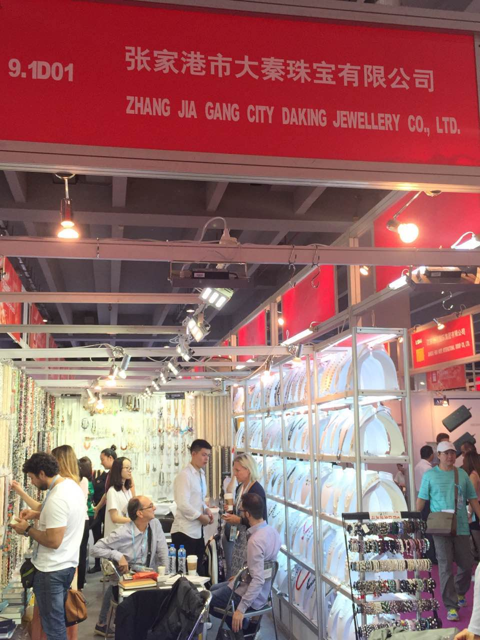 Canton Fair 2016