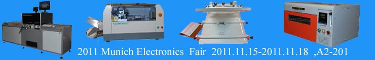 2011 Munich Eletronic Fair