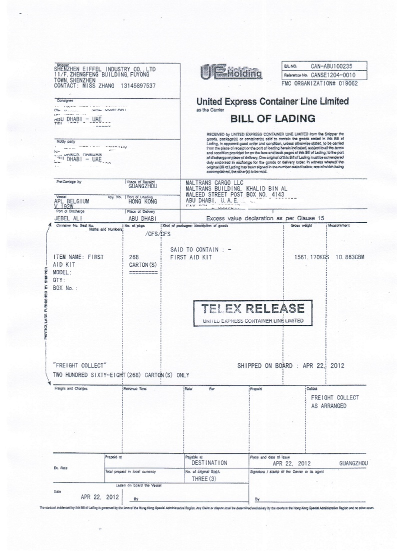 DUBAI FIRST AID KIT BILL OF LADING AT 2012.05.08