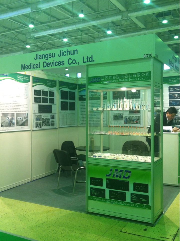 2013 Russia Moscow Exhibition