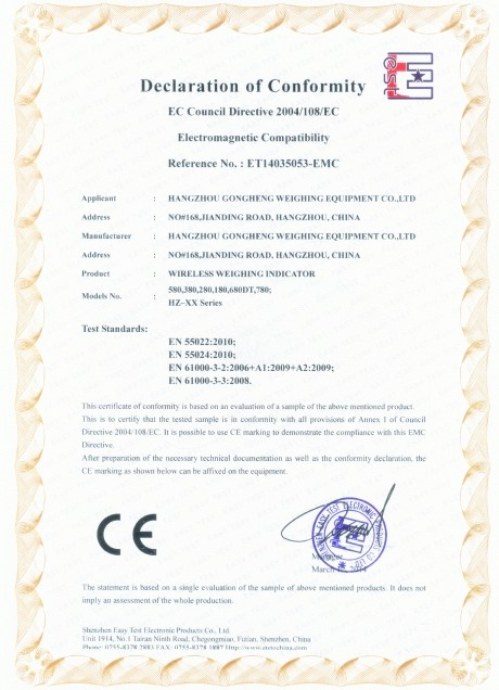 Wireless weighing indicatorCE certificates