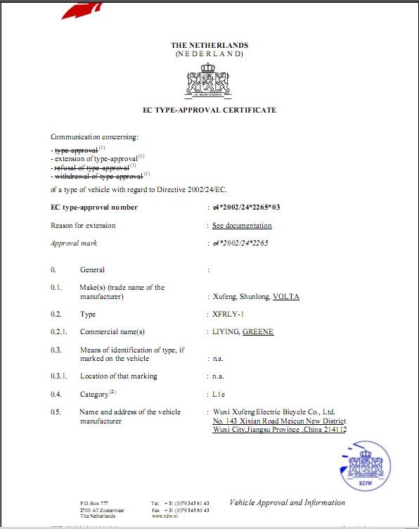 EEC Certificate for Lmyg Model ( New Model)