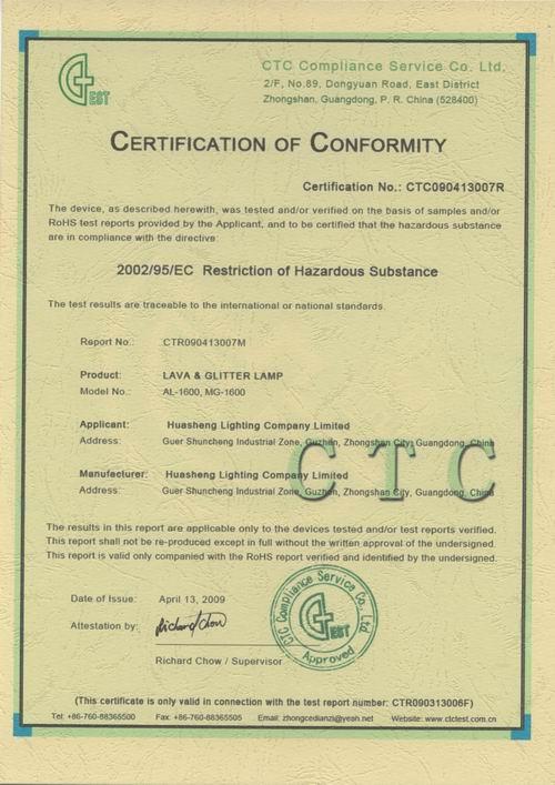 RoHS Certificate of Lava Lamp/Glitter Lamp