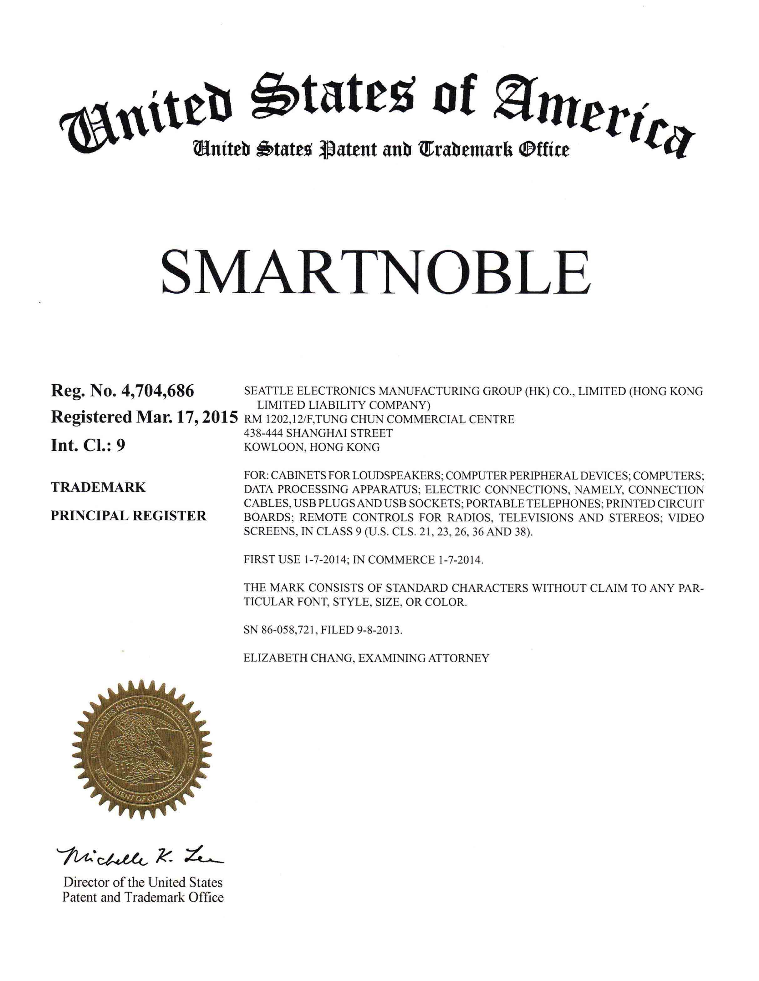 American trademark certificate