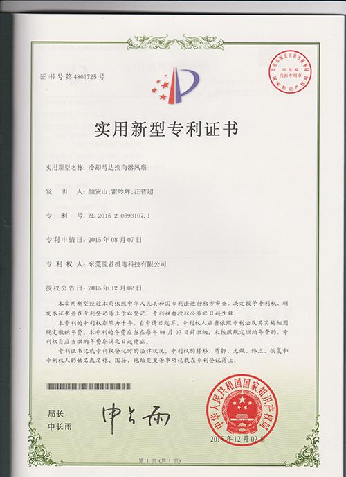 Patent Certificate_9