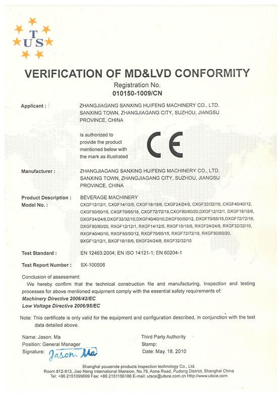 CE attestation standard