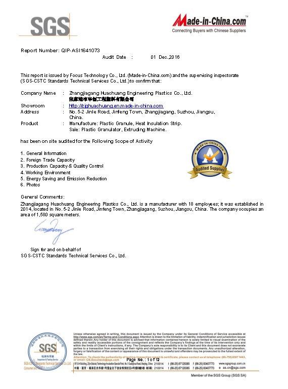 SGS Certificate of Huachuang