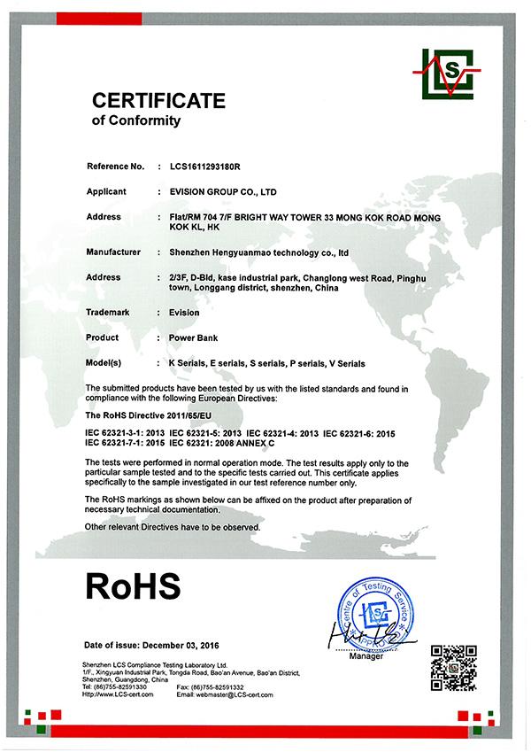 RoHS of powr bank