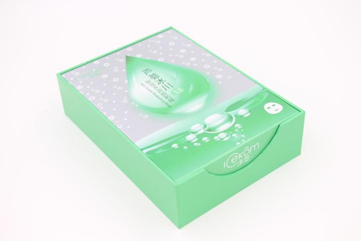 Customized paper gift box pacakaging/cardboard box