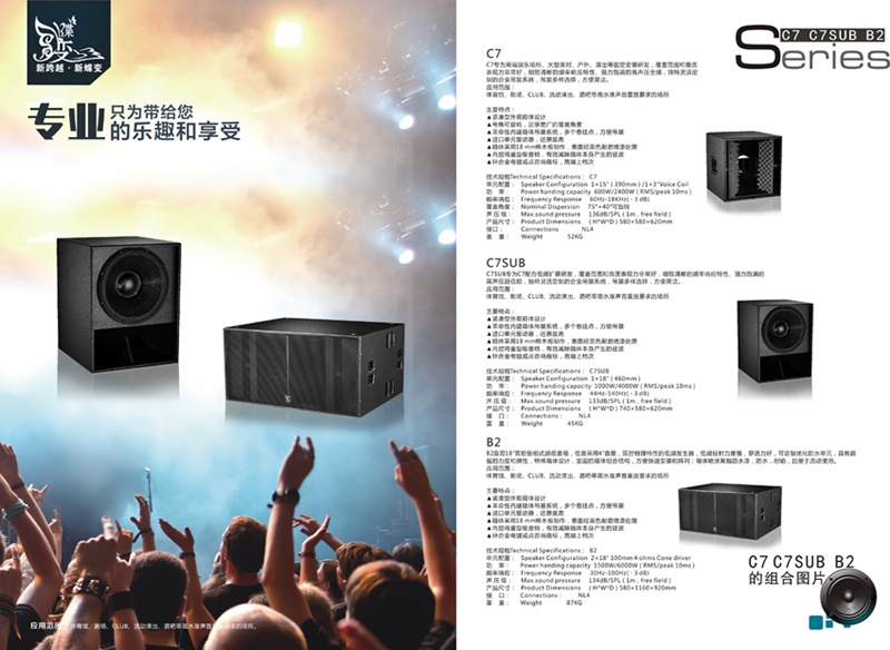 Single 18inch and Double 18inch subwoofer
