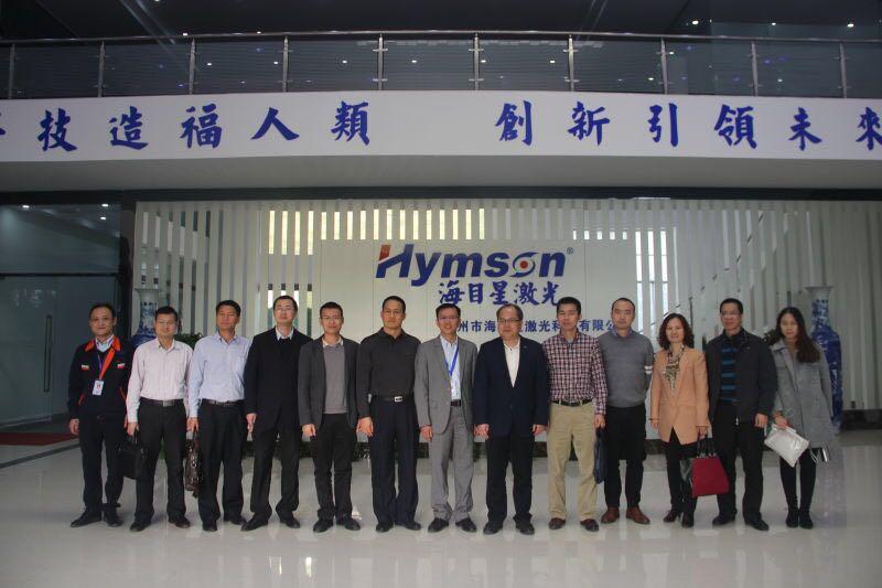 Guangzhou Hymson