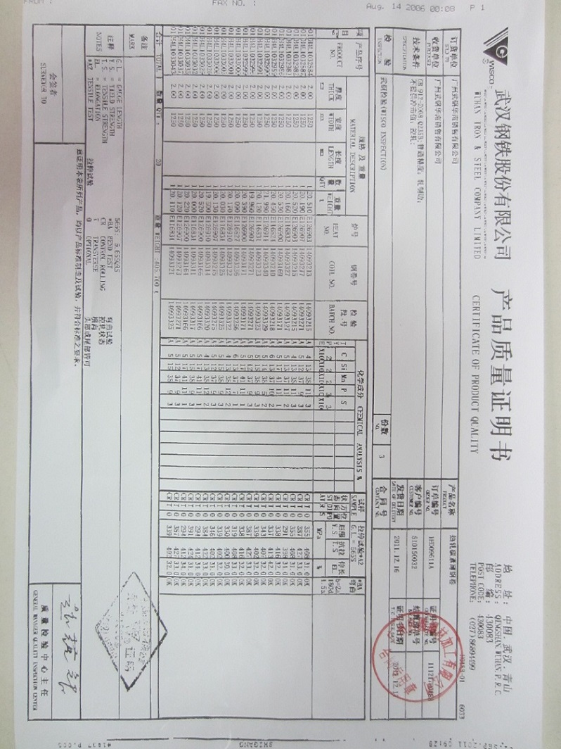 Certificate Material quality04