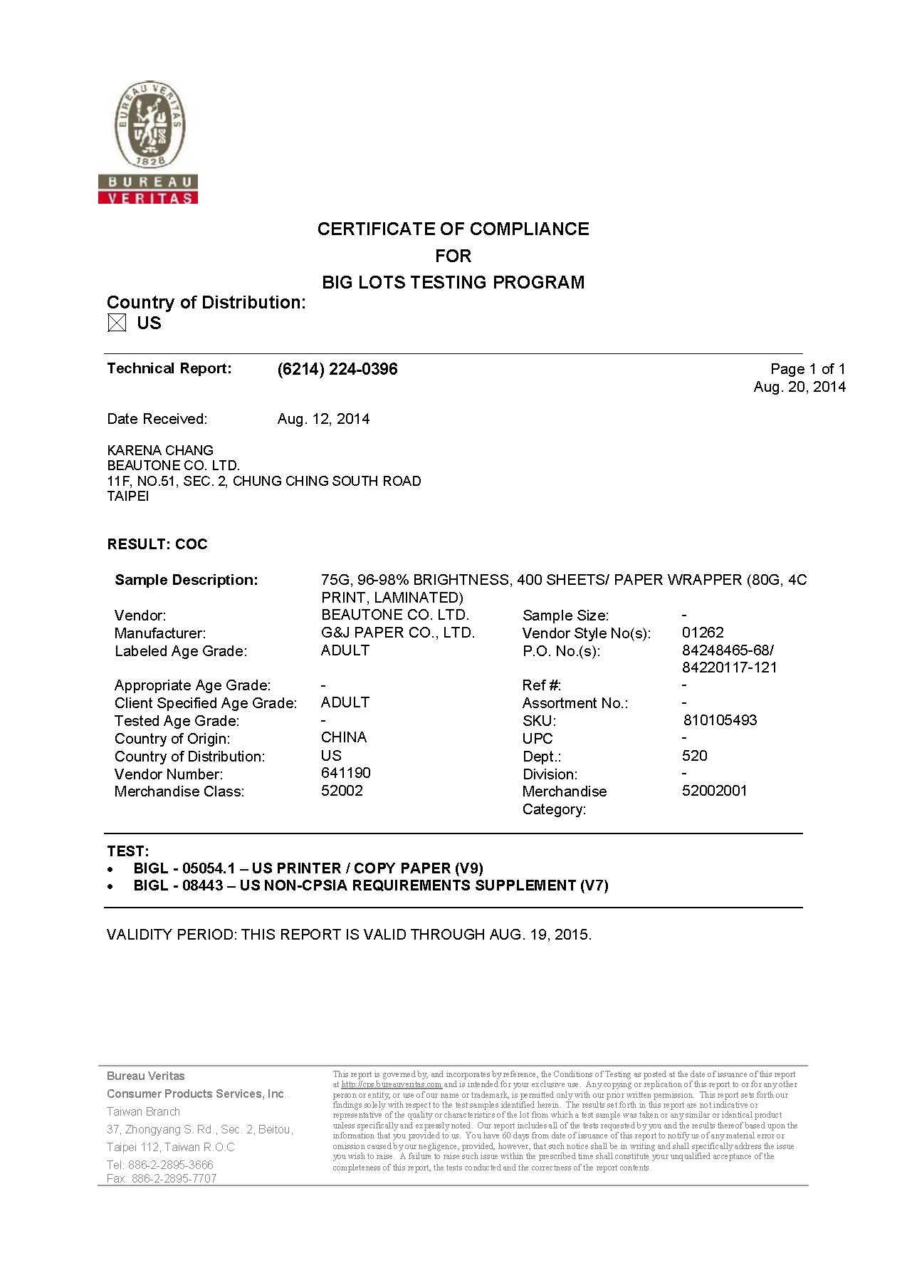 CERTIFICATE OF COMPLIANCE FOR BIG LOTS TESTING PROGRAM
