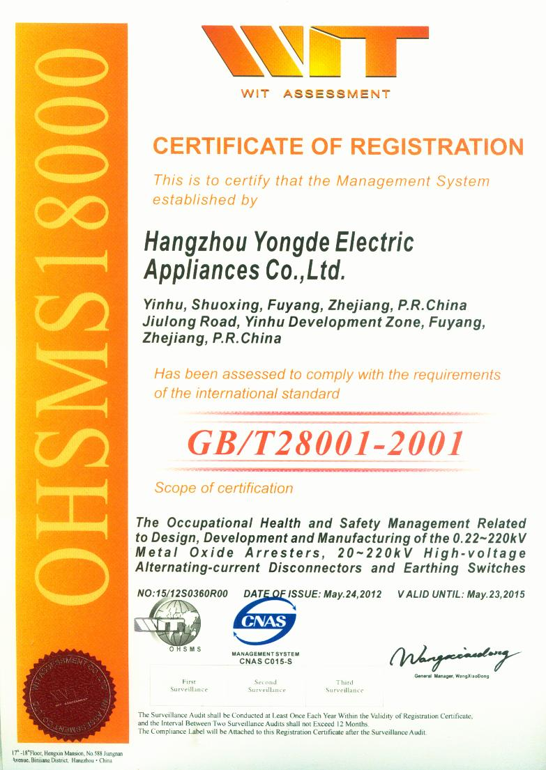 GB/T28001-2001