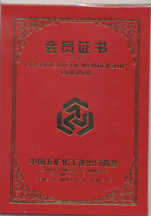 certificate of membership 1 cover